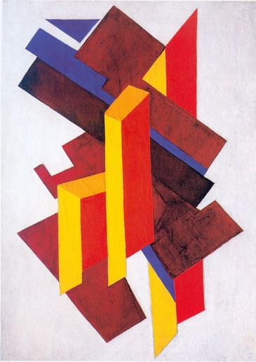 Olga Rozanova.  Non-objective composition-suprematism