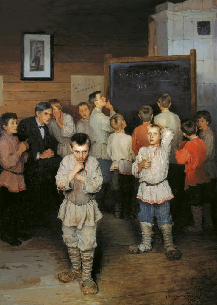 Mental Arithmetic. In the Public School of S.Rachinsky - Nikolay Bogdanov-Belsky, 1895